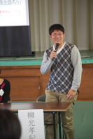 柳光孝紀さん(平成23年卒)