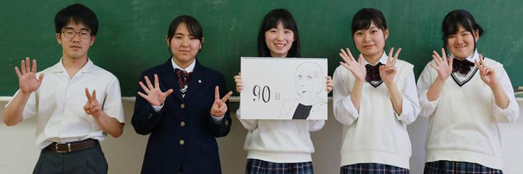 アニメ・イラストクラブ